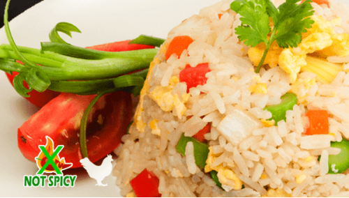 THAI 15. FRIED RICE EGG