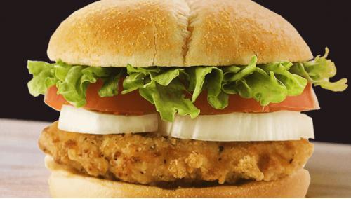 205.  Chicken Burger