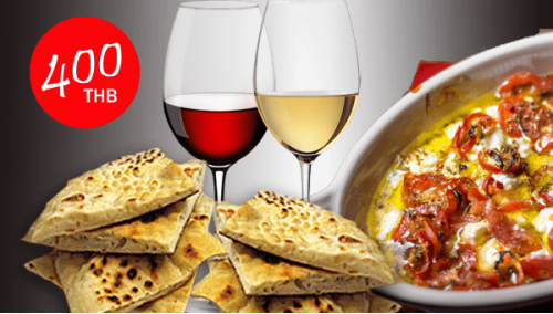 SET 4.  Baked  Feta Cheese,  Pita bread  and House Wine!