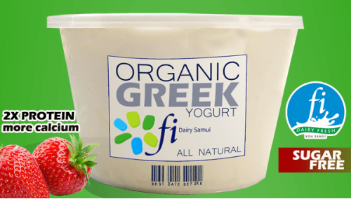 701. Greek Organic Yogurt 1 KG