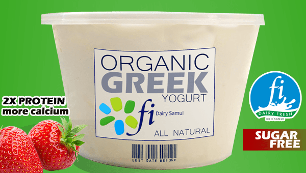 701. Greek Organic Yogurt