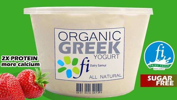 701. Greek Organic Yogurt 1 KG
