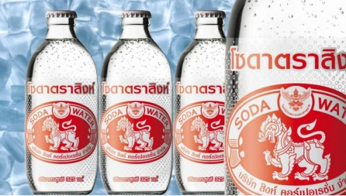 505. Soda Water