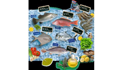 078. Grilled Marinated Whole Fresh Fish*
